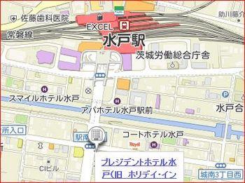 プレジデントホテル水戸.JPG