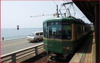 江ノ電車両.JPG