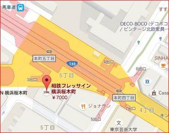 馬車道駅.JPG