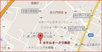 ホテルオークラ東京 地図.JPG
