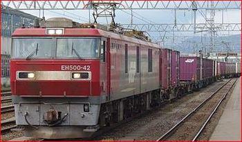 電気機関車貨物列車.JPG